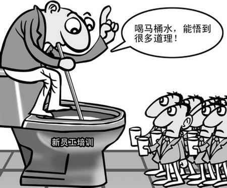 簡筆畫 卡通 漫畫
