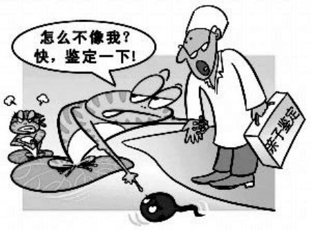 黑白手绘保护环境漫画