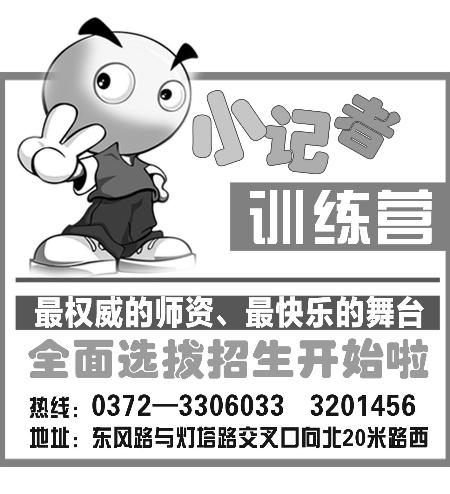 游中国文字博物馆