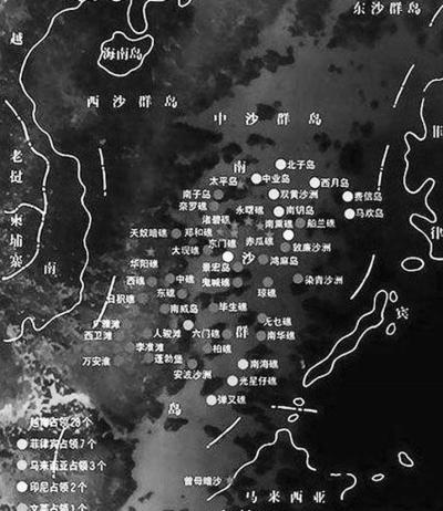 南海诸岛地图宣示主权主张