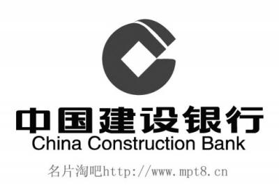 建行电子银行天天理财