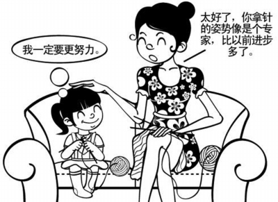 动漫 简笔画 卡通 漫画 手绘 头像 线稿 400_291