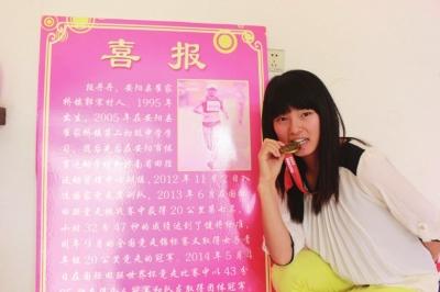 2014年5月16日河南法制报.豫北新闻第4版整版刊登:小村庄走出个世界冠军! - 岁月有痕 - 岁月有痕——金坪的博客