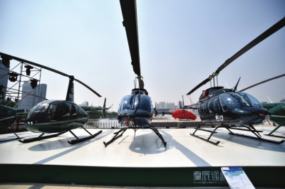 飞机 直升机 400_266