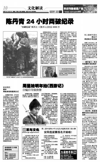 日前陈丹青的油画《国学研究院》拍出1200万就