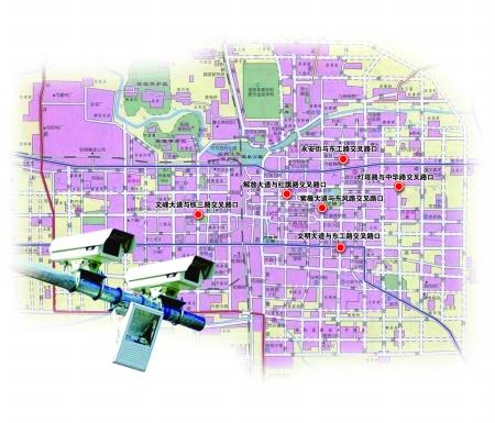 安阳林州市市区地图