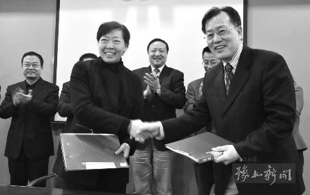 全面合作关系框架协议签订