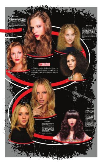 外国发型师宣传海报分享展示