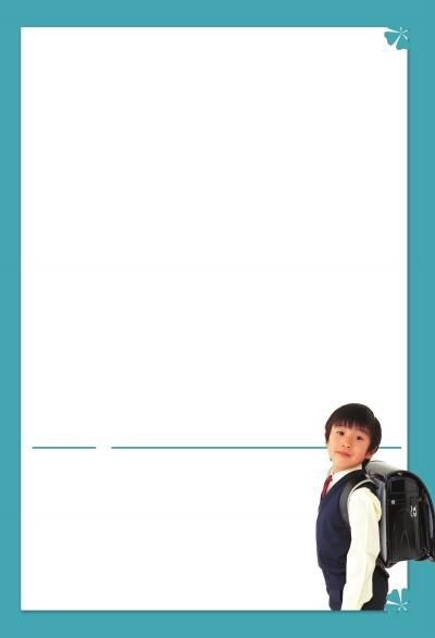 书包铅笔画步骤图解