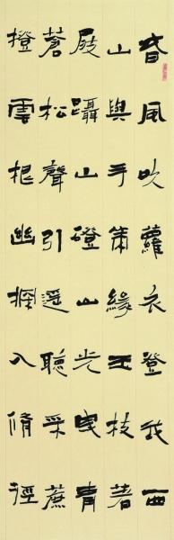 bsp;主办:中国书法家
