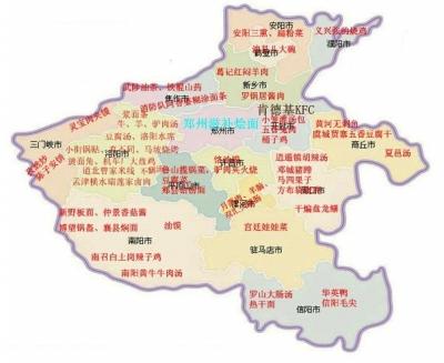 湖南地图全图高清版图片展示_湖南地图全图高清版
