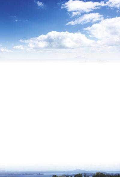 微信发财山水风景头像 转运
