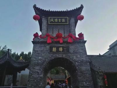 从郑州出发走连霍高速,大广高速即到     长寿山风情小镇     长寿山