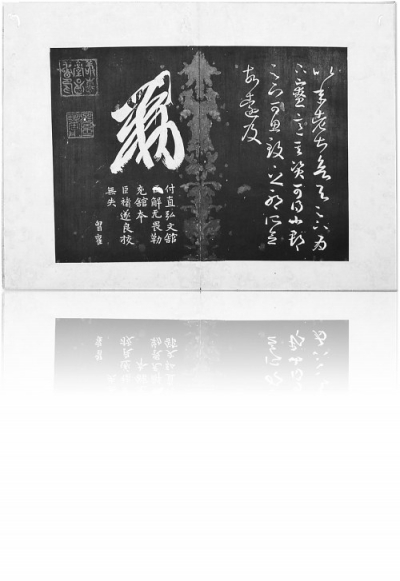 """[宋朝]""""古都重宝耀中华"""" 开封:东京梦华"""