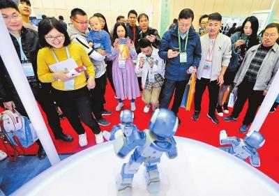 2019世界传感器大会在郑开幕_打造全球传感器产业品牌生态盛会