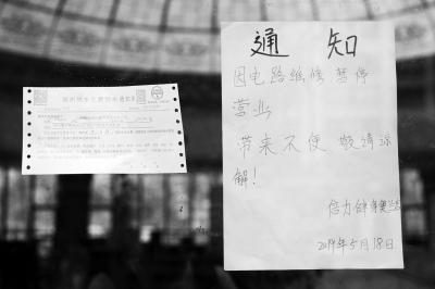 今年5月以来郑州4家健身房被曝关门跑路 健身房关门跑路资金问题是主要原因